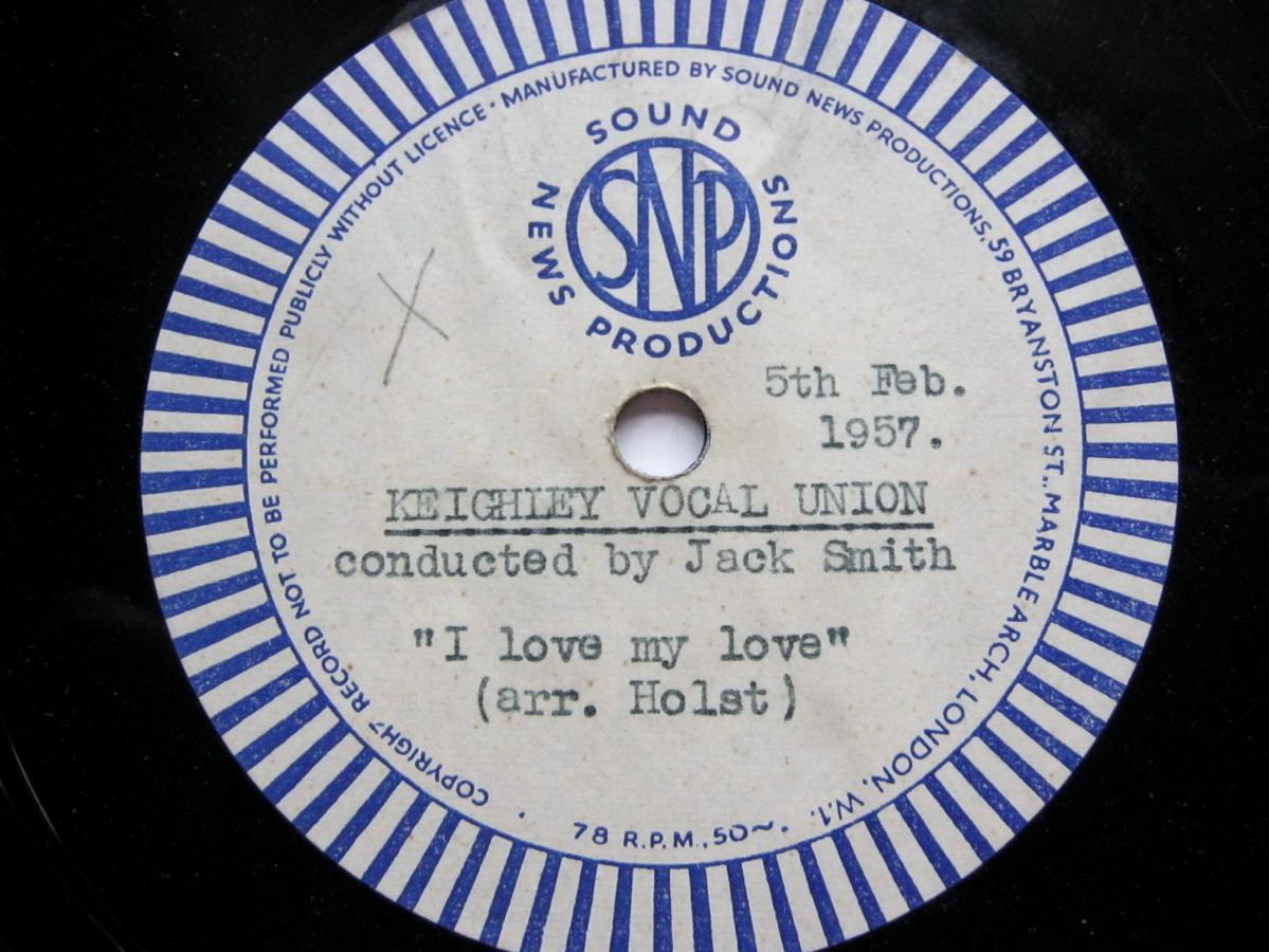 KVU record label